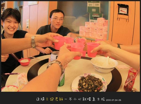 Lanyu_D1_057.jpg