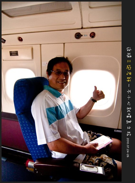 Lanyu_D1_017.jpg