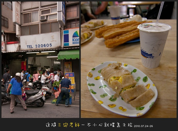 Lanyu_D1_004.jpg