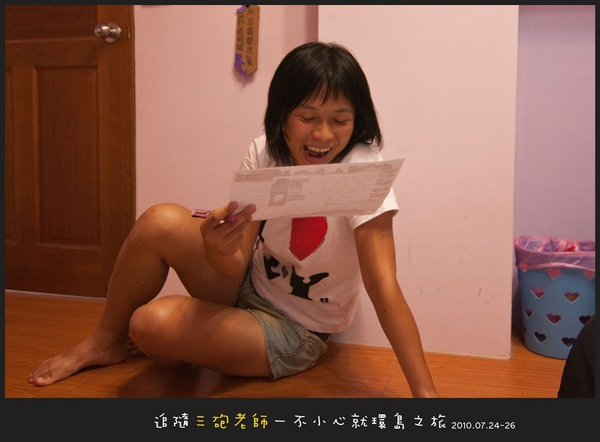 Lanyu_D1_023.jpg
