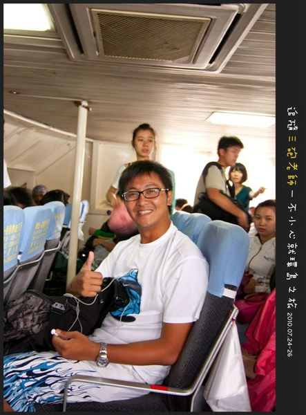Lanyu_D3_018.jpg