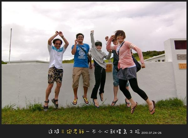 Lanyu_D1_032.jpg