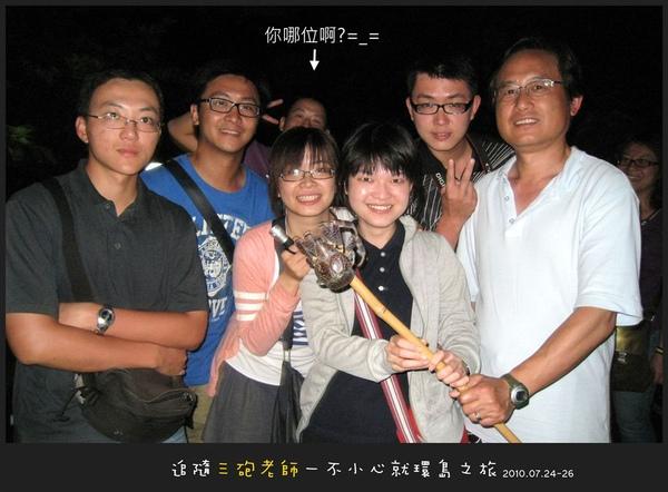 Lanyu_D1_050.jpg