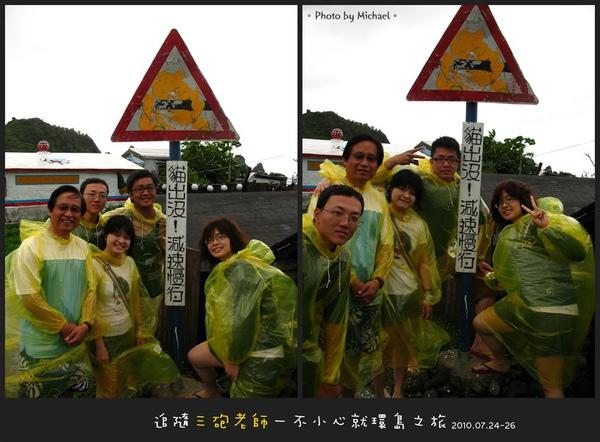 Lanyu_D3_009.jpg