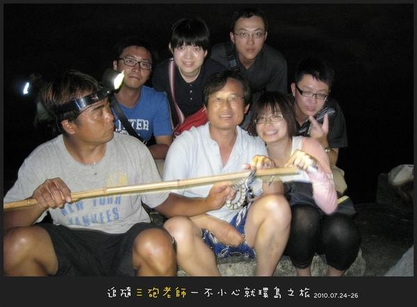Lanyu_D1_053.jpg