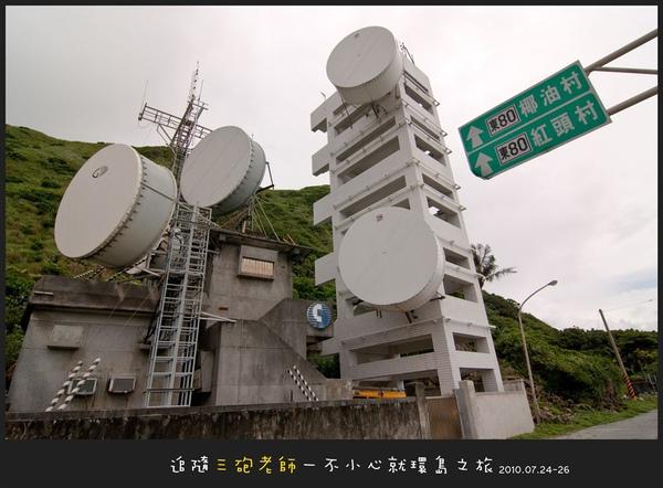 Lanyu_D1_027.jpg