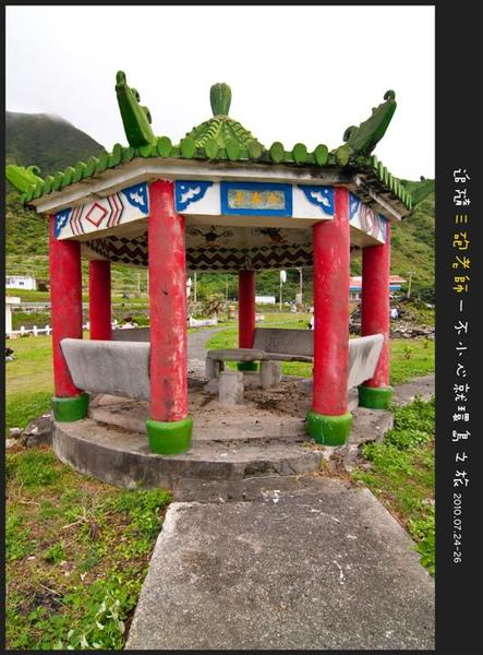 Lanyu_D1_031.jpg