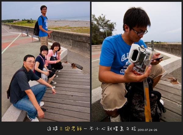 Lanyu_D1_008.jpg