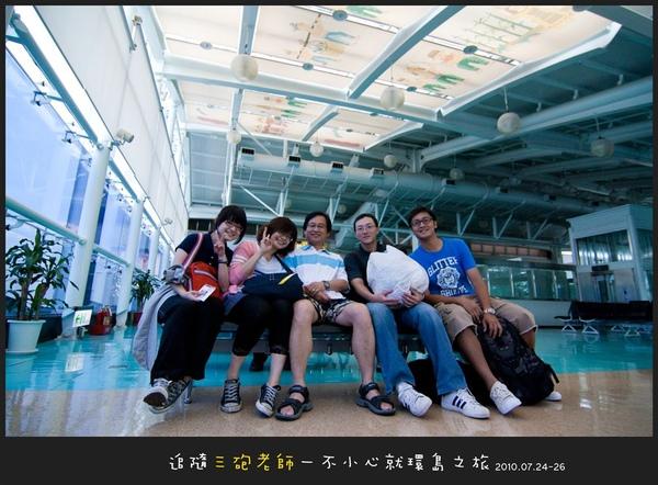 Lanyu_D1_013.jpg
