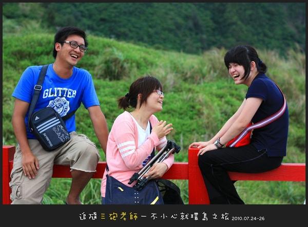 Lanyu_D1_044.jpg