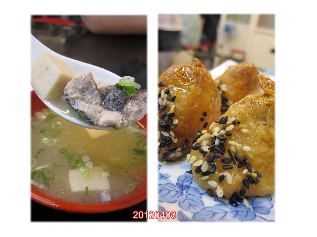 味增魚湯+豆皮壽司
