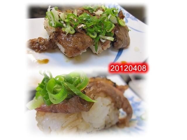 炙燒牛肉握壽司