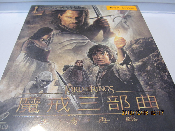 魔戒三部曲全新VCD.JPG