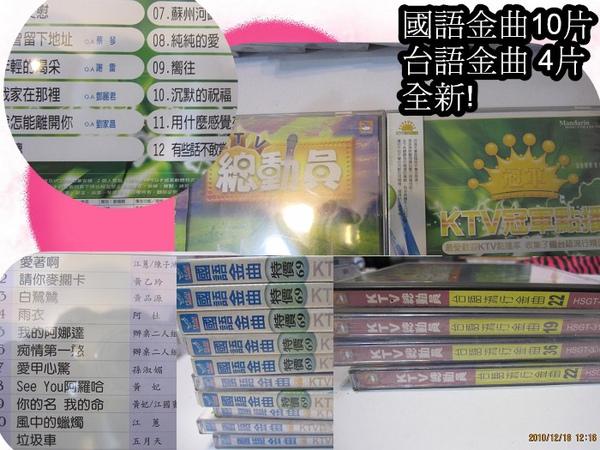 KTV VCD15片.jpg