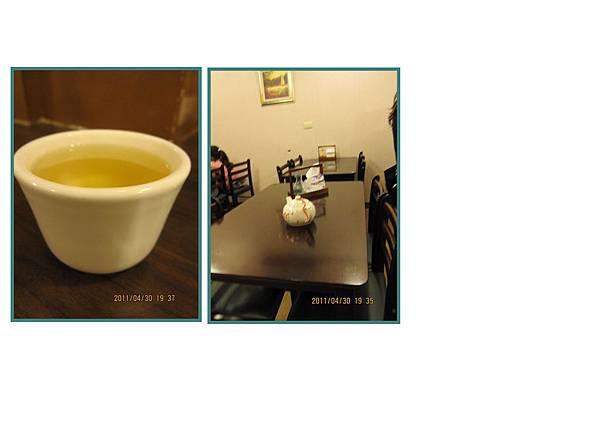 桌.茶.jpg