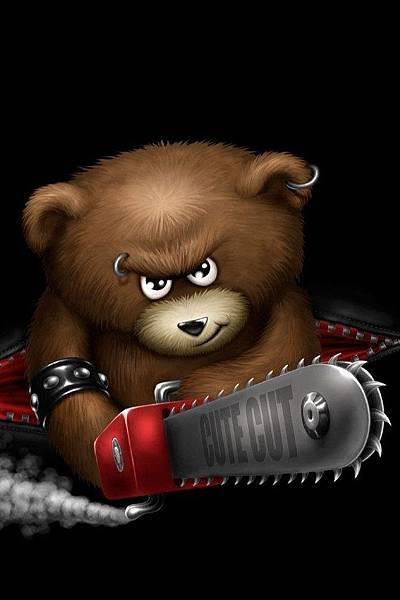 cute-cut-angry-bear.png