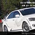 Camry 修羅 900X300.jpg