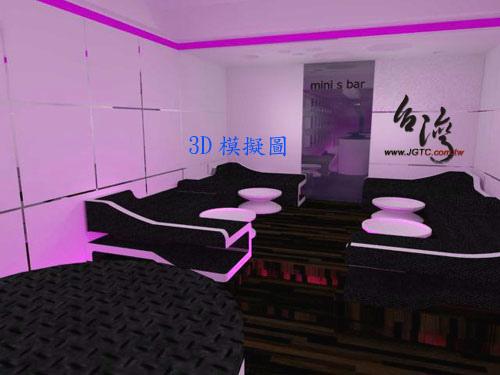 TAIWAN JGTC mini`s bar3D設計圖-02.jpg