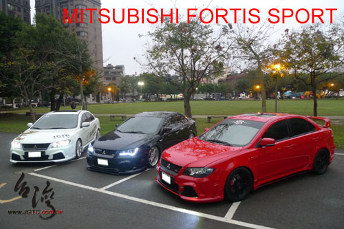 Mitsubishi Fortis-19 複製.jpg