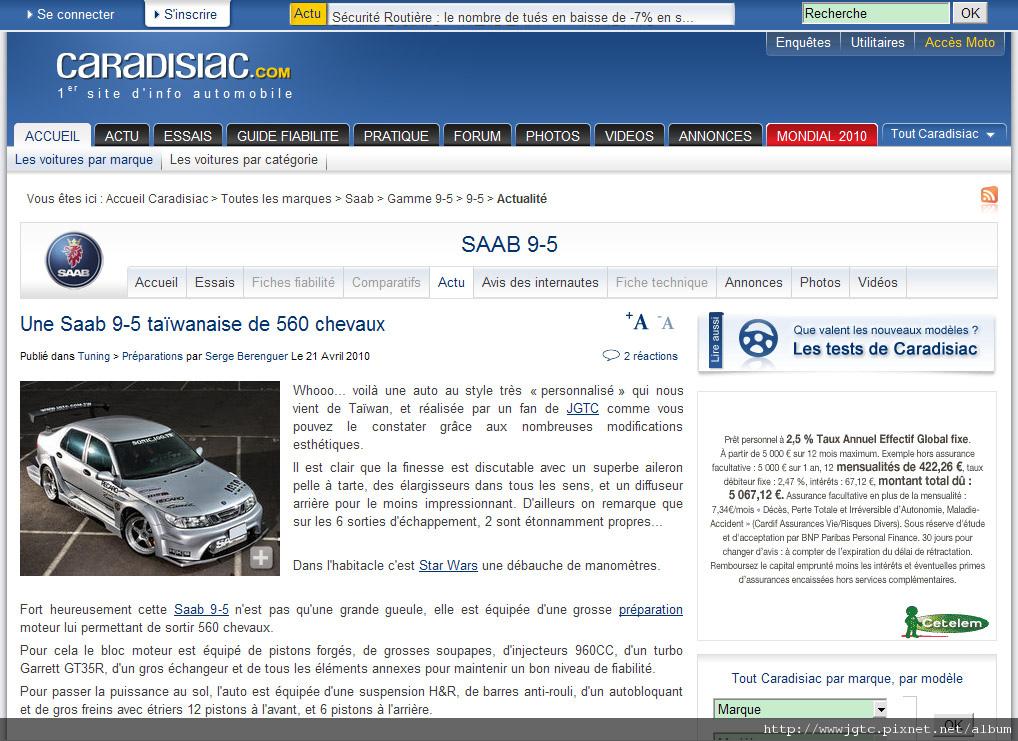法國汽車討論版.jpg