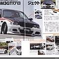 OPTION新E46 M3 GTR-2.jpg