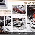 OPTION新E46-M3-GTR-3.jpg