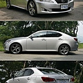Lexus-IS250.jpg
