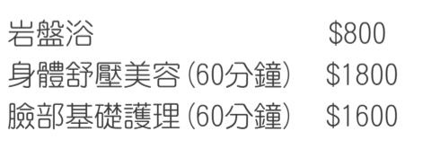 螢幕快照 2015-05-25 20.00.23