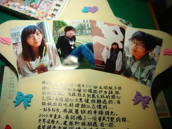 weihan給貝貝的卡片