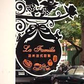 法米法式甜點屋01