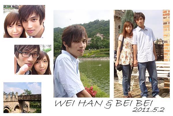 WEI&BEI.jpg