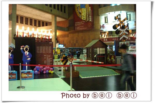 台北火車站展覽