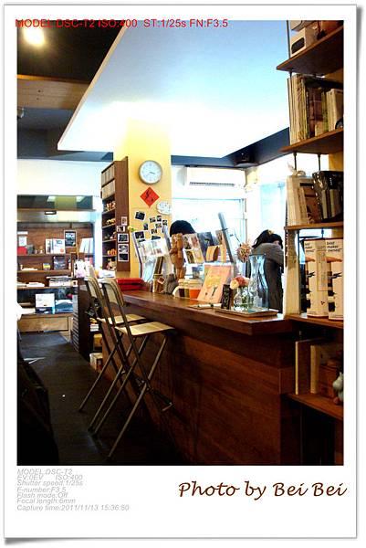 match cafe04