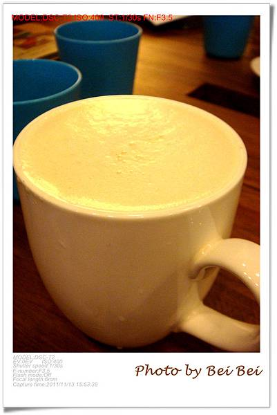 原味奶茶(熱)