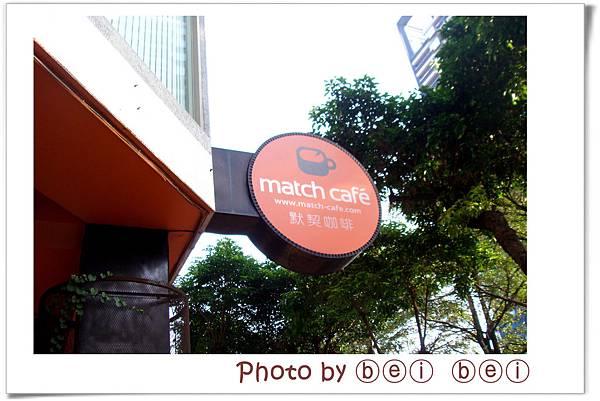match cafe08