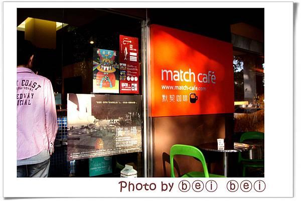 match cafe09