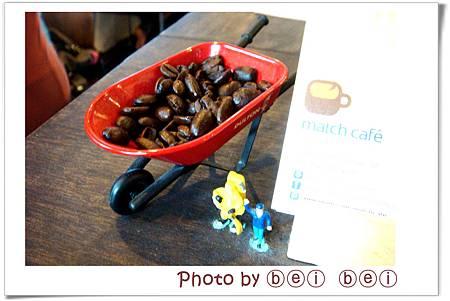 match cafe17