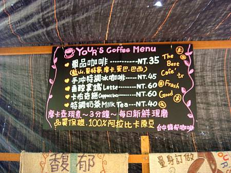 馥郁咖啡10
