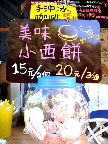 馥郁咖啡11