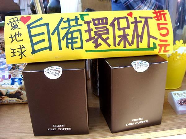 馥郁咖啡12