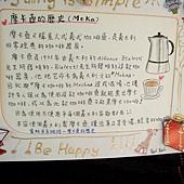 馥郁咖啡27