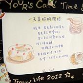 馥郁咖啡29