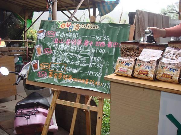 馥郁咖啡34
