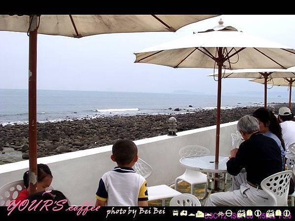 台北洋荳子咖啡屋海邊景色