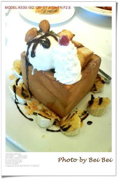 DazzLING Cafe Sky蜜糖吐司01