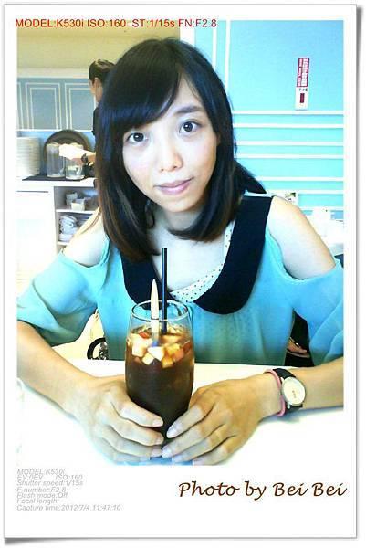 DazzLING Cafe Sky蜜糖吐司03