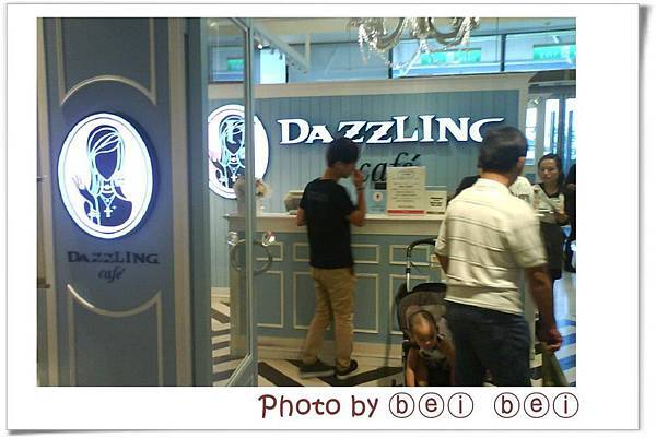 DazzLING Cafe Sky蜜糖吐司06