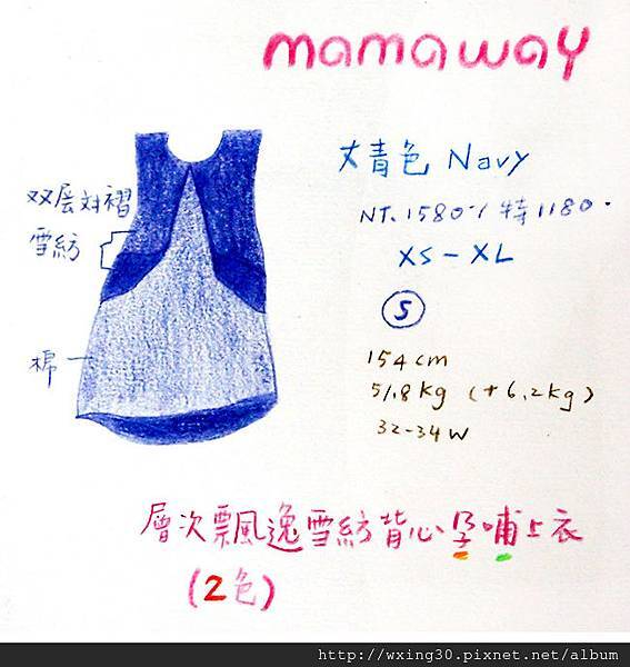 mamaway1.jpg