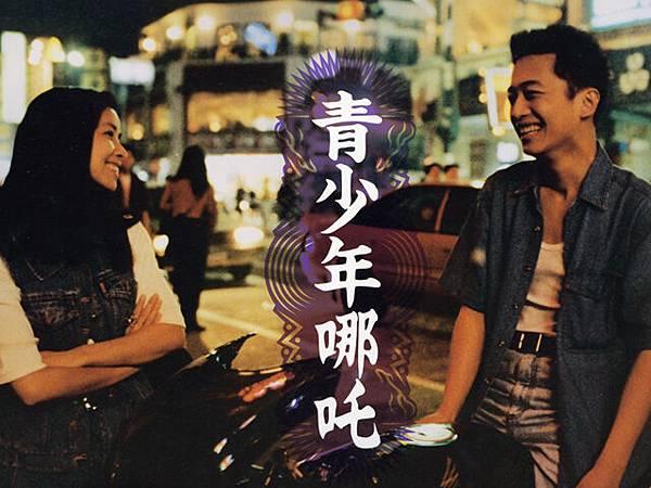 MingLian-02.jpg