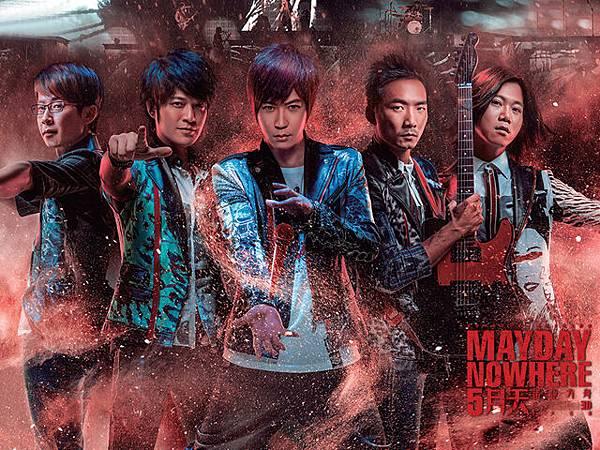 Mayday-01